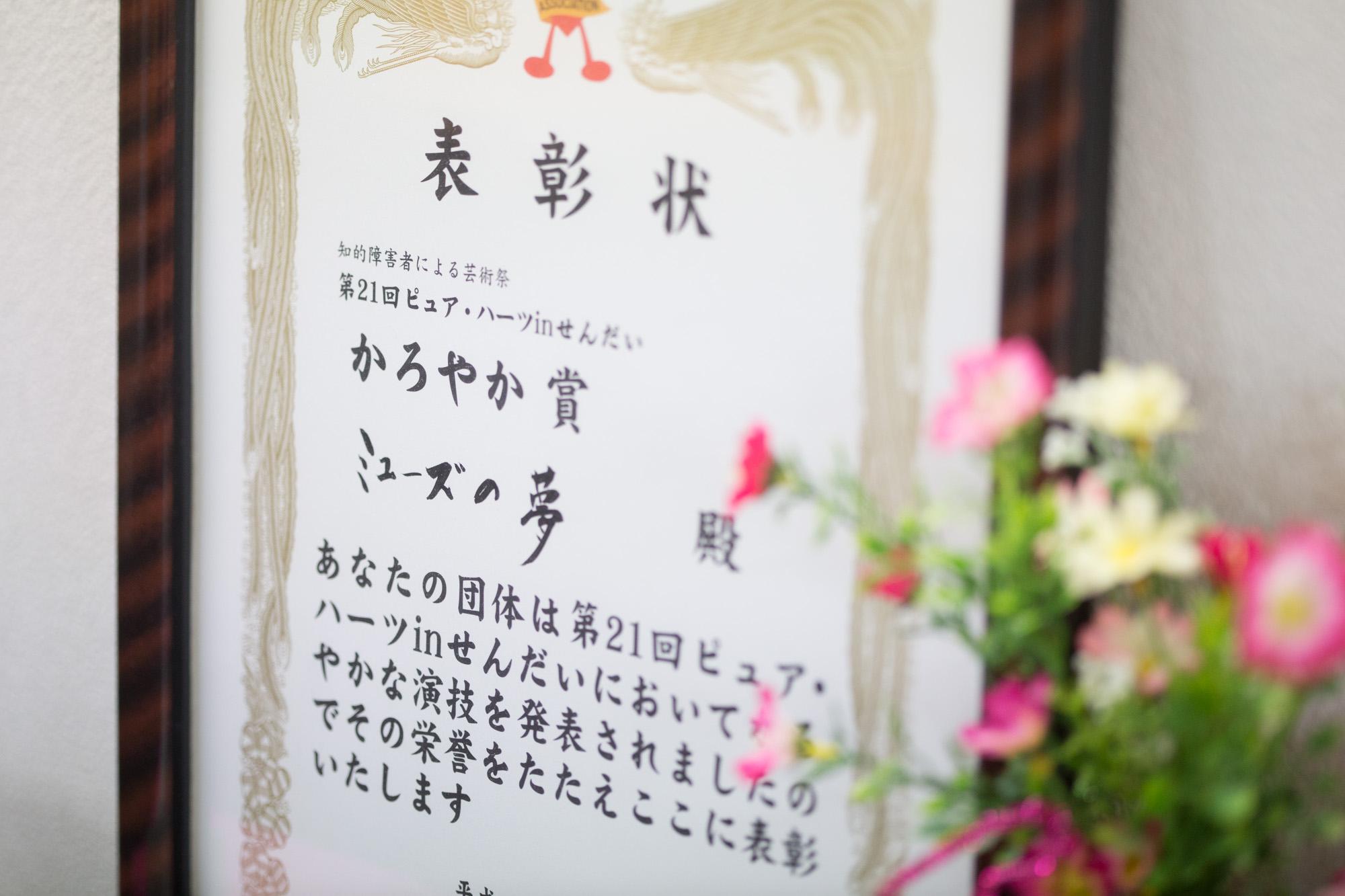 image_2015_10_2